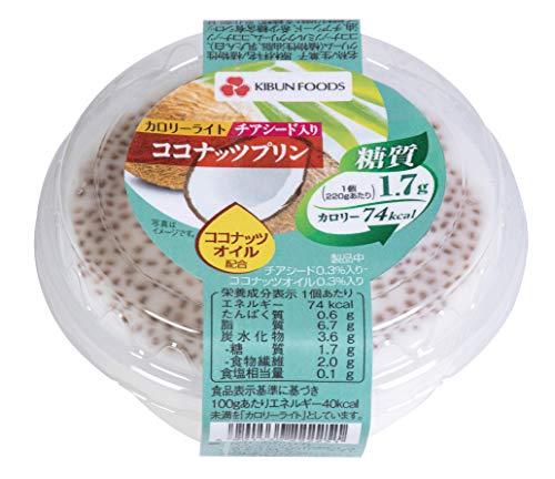 カロリーライトチアシード入りココナッツプリン 1ケース(12パック)
