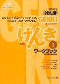 Genki: un curso elemental integrado en el cuaderno de ejercicios de japonés i