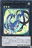 遊戯王 VB22-JP002 電脳堺龍-龍々 (日本語版 ウルトラレア) ザ・ヴァリュアブル・ブック22