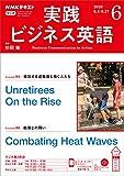 51cwC2jaRoL. SL160  - 【初中級編】コスパ抜群!NHKラジオ英会話を徹底的に活用する方法