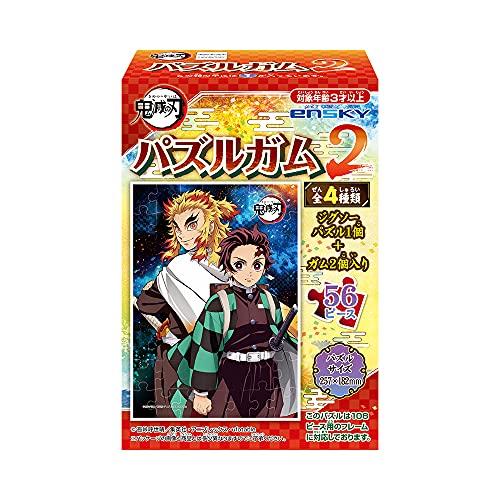 鬼滅の刃パズルガム2 8個入 食玩・ガム (鬼滅の刃)