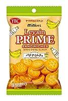 YBC ルヴァンプライムミニサンドバナナミルク 50g ×10袋