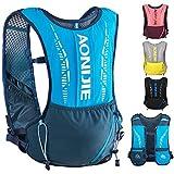 HINATAA Mochila ligera de hidratación, 5 L, 167 g, chaleco de hidratación para senderismo, camping, escalada, esquí u otros deportes (azul)