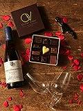 Coffret St Valentin: Chocolat et Vin