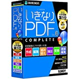 PDFをwordやエクセル、jpgに変換する無料オンラインサービス9選【登録不要】