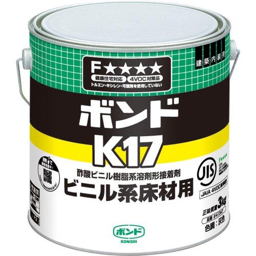 ボンド ビニル系床材用接着剤 K17 3kg #41347