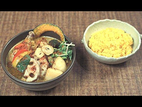 第03話「東京都目黒区三田のチキンと野菜の薬膳スープカレー」