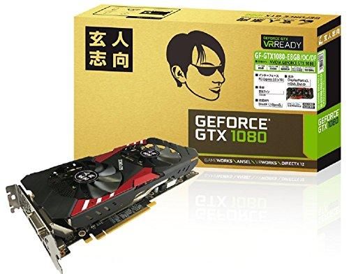 玄人志向 ビデオカードGEFORCE GTX 1080搭載 GF-GTX1080-E8GB/OC/DF