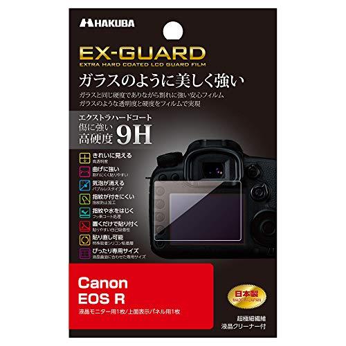 HAKUBA デジタルカメラ液晶保護フィルム EX-GUARD 高硬度9H Canon EOS R 専用 EXGF-CAER