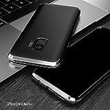 【YOUNGE】Galaxy S9 ケース アルミ バンパー 背面パネル付き かっこいい サムスン ギャラクシ……