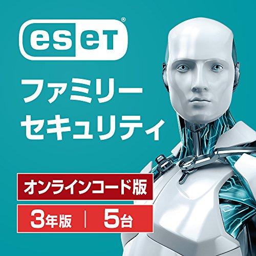 【旧製品】ESET ファミリーセキュリティ(最新版)|5台3年版|オンラインコード版|Win/Mac/Android対応
