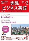 51g2 GxTYKL. SL160  - 【使ってみた】NHKポケット語学はスキマ時間の英語学習におすすめ!