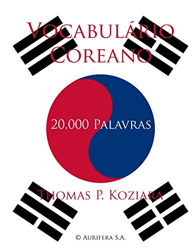 Vocabulaire coréen