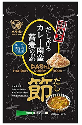 水牛食品 だし香るカレー南蛮蕎麦の素 80g ×2袋