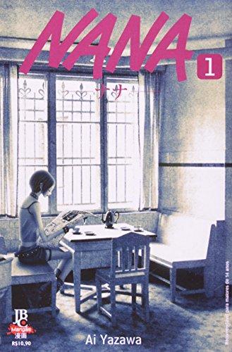 نانا - المجلد الأول