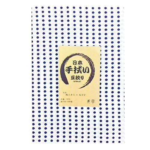 てぬぐい 10枚セット 約33×90cm 豆絞り 日本製 国産 日本手拭い 10155-10P