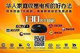 Huawen TV Box/Fun Chinese TV Box/Taiwan/Hongkang/Channels/Sun TV,同步直播7天回看,海量点播影视剧综艺节目