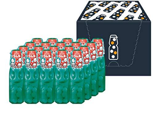 [Amazon限定ブランド]  森永製菓 ラムネ 20本セット ブドウ糖 90%配合