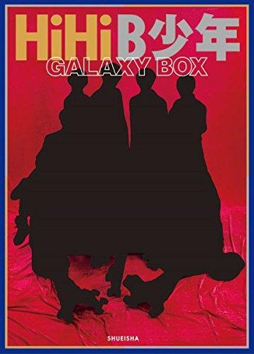HiHiB少年写真集『GALAXY BOX』 ([バラエティ])