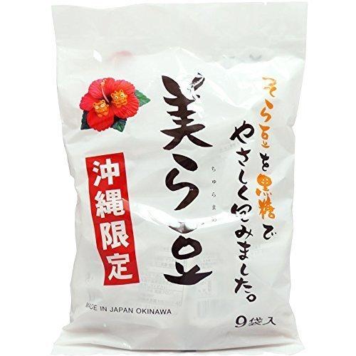 沖縄限定 美ら豆(ちゅらまめ)80g(10gx8入)
