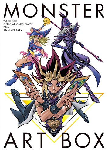 YU-GI-OH! OCG 20th ANNIVERSARY MONSTER ART BOX (愛蔵版コミックス)