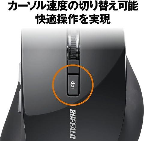 BUFFALO BSMBW325BK 解像度を切り替え