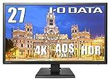 I-O DATA 4K モニター 27インチ 4K(60Hz) PS5 PS4 Pro HDR ADSパネル HDMI×3 DP×1 3年保証 EX-LD4K271DB