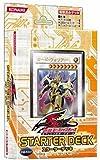 遊戯王 ファイブディーズ オフィシャルカードゲーム スターターデッキ 2009