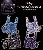 ツイステ おともバッグ 全4種コンプセット セブンイレブン ツイステッドワンダーランド ディズニー エコバッグ レジ袋 トートバッグ
