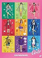 【Amazon.co.jp限定】チュワパネ! (初回生産限定盤) (DVD付) (メガジャケ付)