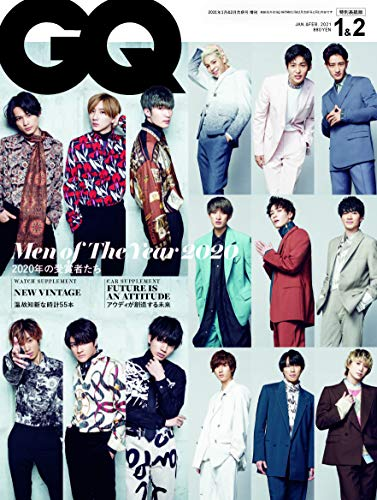 GQ JAPAN 2021年1・2月合併号 特別表紙版