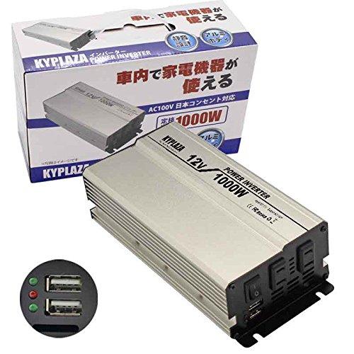 インバータ 12V 定格 1000W 最大 1600W 電源インバーター USB電源 DC12V AC100V 自動車 船 電源 対応