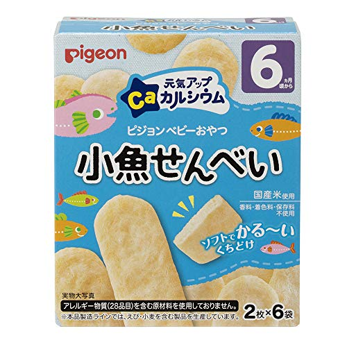 ピジョン 元気アップカルシウム 小魚せんべい 2枚×6袋入