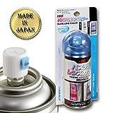EPARTS 1 X 110ml Light Clear Blue Tint Lens Color Paint Spray Can for Car Headlight Bumper Light Tail Lights Daytime Running Light