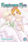 Kamisama kiss volume 25