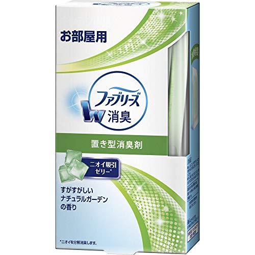 ファブリーズ 消臭芳香剤 お部屋用 置き型 すがすがしいナチュラルガーデンの香り 本体 130g