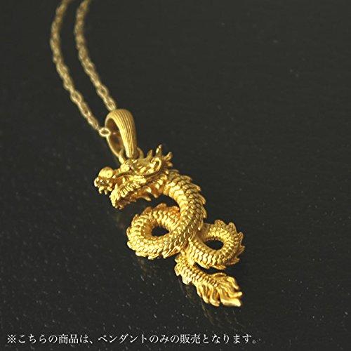[PRIMAGOLD(プリマゴールド)] 24K ペンダントトップ 龍 ドラゴン 24金 純金 K24YGPRIMAGOLD プリマゴールド