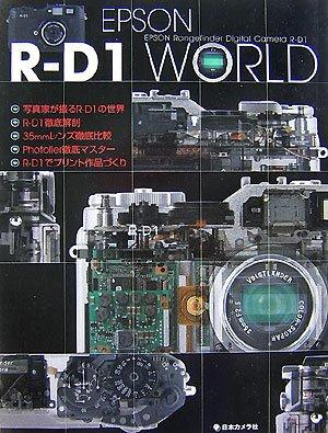 EPSON R‐D1 WORLD―EPSON Rongefinder Digital Camera R‐D1