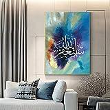 wZUN Impresiones HD decoración del hogar Islam Lienzo póster Pintura Pared Arte imágenes religiosas 45x60cm Sin Marco