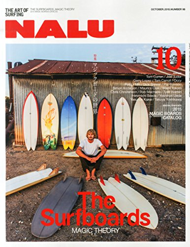 NALU(ナルー) 2015年 10 月号