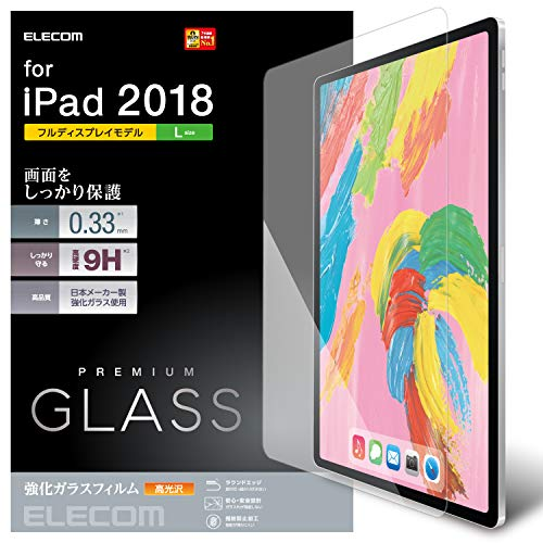 エレコム iPad Pro 12.9インチ (新iPad Pro 2018年モデル) 保護フィルム リアルガラス 0.33mm TBWA18LFLGG