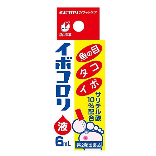 【第2類医薬品】イボコロリ 6mL