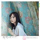 #やっぱもっと【初回限定盤B】(CD+DVD)