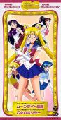 Sailor moon (cd3) (original soundtrack)