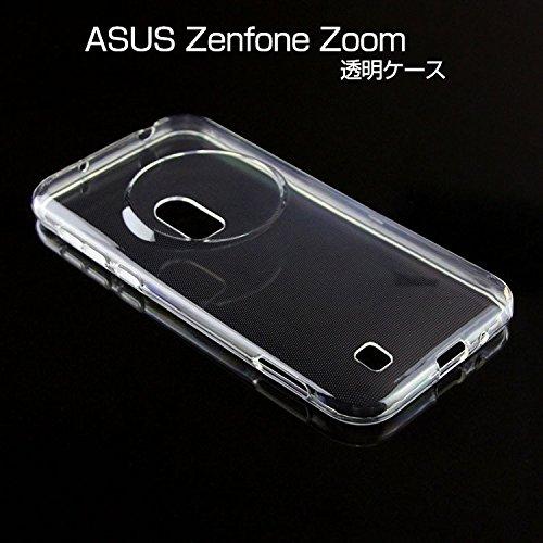 Zenfone Zoom ZX551ML/ZX550 ケース クリア カバー TPU シリコン 耐衝撃 ソフトケースZX551ML-TPU-W512151