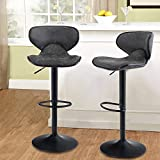 MAISON ARTS Counter Height Bar Stools Set of 2 Swivel Adjustable Barstools with Back for Kitchen Counter Tall Bar Height Chairs Faux Leather High Stools for Kitchen Island,300 LBS Bear Capacity,Grey