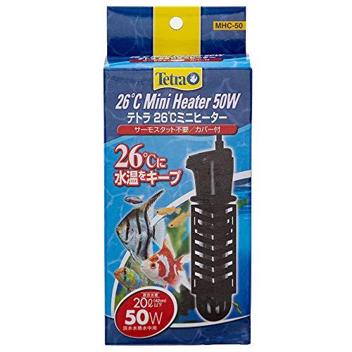 テトラ (Tetra) 26℃ミニヒーター 50W 安全カバー付