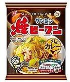 ケンミン 即席焼ビーフン(幻のカレー味) 58g