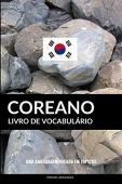 Libro de vocabulario coreano: un enfoque centrado en un tema