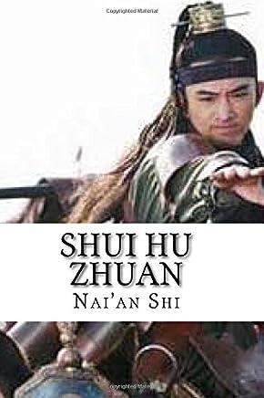 Shui Hu Zhuan: Water Margin
